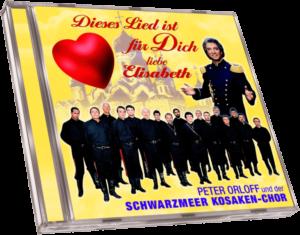 Personalisierte Geschenk CD - Standard Variante